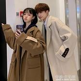 冬季情侶裝中長款毛呢大衣男士韓版新款港風潮流外套學生百搭風衣 雙十二全館免運
