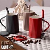 創意簡約陶瓷杯子帶蓋勺家用馬克杯大容量咖啡杯潮流個性情侶水杯  居家物語