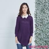 【RED HOUSE 蕾赫斯】學院風素面兩件式針織上衣(共2色) 滿2件6折