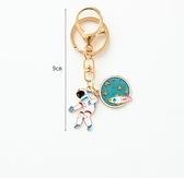 鑰匙扣 創意可愛鑰匙扣韓國少女心車鑰匙鏈個性潮小清新網紅情侶書包掛件【快速出貨好康八折】