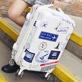 行李箱行李箱男女拉桿箱萬向輪學生韓版20寸個性拉箱22寸皮箱旅行箱LX 雲朵走走