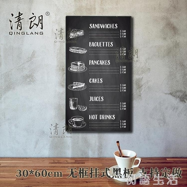 店鋪小黑板掛式組合菜單板手寫黑板無框簡約粉筆黑板雙面 中秋節全館免運