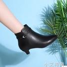 細跟短靴女黑色靴子女士中跟皮靴單靴加絨工作鞋氣質上班職業皮鞋 小艾新品