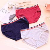 紅白藍邊 純棉 簡約質感 三角褲 均碼不挑色 【庫奇小舖】