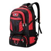 登山包後背包70升超大容量戶外旅行背包男女登山包旅游行李包多功能大包 伊韓時尚