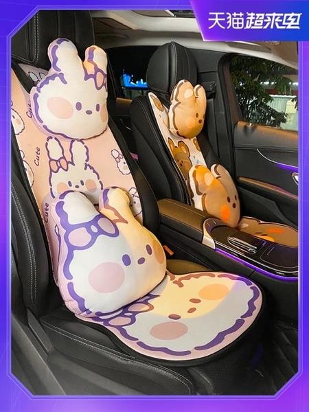 卡通汽車坐墊夏季涼墊單片可愛車內座墊車用冰絲透氣車載夏天車墊 1995生活雜貨