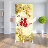 中式屏風隔斷客廳小戶型簡約現代臥室折疊移動2扇九魚圖雙面屏風 後街五號