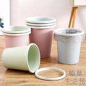 2個裝 家用簡約垃圾桶無蓋大號塑料紙簍衛生間【極簡生活】