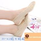 5雙 薄款蕾絲大碼船襪女硅膠防滑男碼40-43純棉襪底淺口隱形【小獅子】