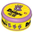 【新天鵝堡】DOBBLE/Spot it...