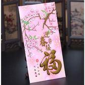 [24hr-現貨快出] 紅包袋 新年 金雞 彩封 紅包 新款 創意 個性 春節 過年 壓歲錢 開運 喜宴 單入