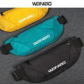 跑步腰包 運動跑步腰包女手機腰包男馬拉鬆裝備健身超薄隱形腰帶多功能防水 6色