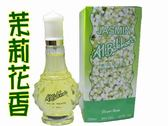 JASMIN 2594 茉莉花香味 100ml 淡香香水【櫻桃飾品】【22391】