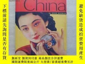 二手書博民逛書店進口原裝小畫冊:Made罕見in China(銅版彩印,每頁都有