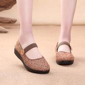 夏季老北京布鞋老人女鞋軟底防滑透氣網鞋休閑中老年大碼奶奶鞋 『居享優品』
