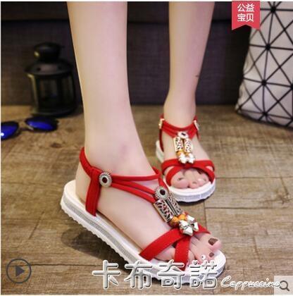 羅馬民族風露趾涼鞋女夏季新款細帶組合一字型平底涼鞋鬆緊帶 卡布奇諾