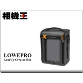 Lowepro GearUP Creator Box L 百納快取保護袋 配件包 內袋