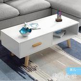 北歐客廳茶幾簡約現代小戶型茶桌簡易家用長方形小茶臺咖啡桌 ys5883『美鞋公社』