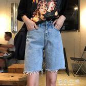 短裤褲子港風高腰半截撕邊牛仔中褲短褲韓版學生寬鬆五分直筒褲女 海角七號