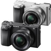 2/9前送原廠充電組+旅行袋 6期零利率 SONY A6400L 16-50mm 變焦鏡組 台灣索尼公司貨
