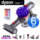 [建軍電器]Dyson V7 trigg...