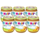 HiPP 喜寶 生機蔬菜小牛肉全餐125g(6罐)[衛立兒生活館]