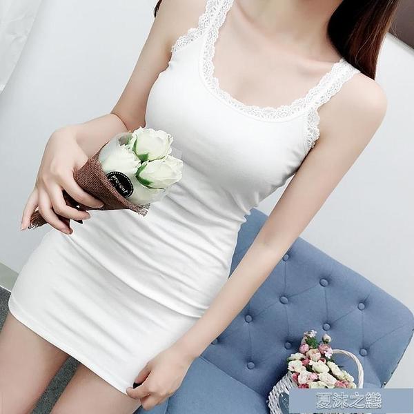內搭洋裝 蕾絲無袖針織背心吊帶洋裝短裙性感包臀修身顯瘦打 快速出貨