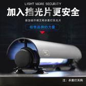 迷你UV殺菌燈擋光片紫外線殺菌燈遮光片 享購