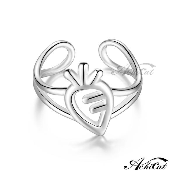 AchiCat 925純銀耳環 純銀飾 甜美可愛 耳夾式耳環 耳骨夾 蘿蔔GS8049