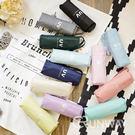 馬卡龍五折傘 UV防曬晴雨傘 迷你小巧 客製化 可定製LOGO 摺疊口袋傘 折疊傘