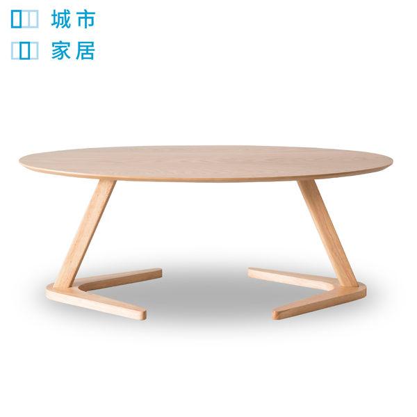 【城市家居-綠的傢俱集團】日式素雅橢圓茶几