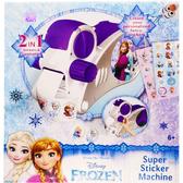 《 Disney 迪士尼 》冰雪奇緣DIY貼紙機╭★ JOYBUS玩具百貨