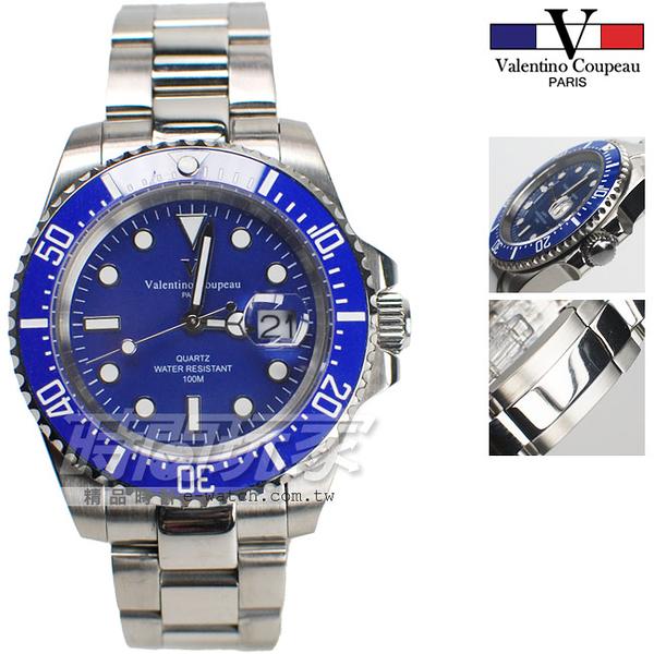 valentino coupeau 范倫鐵諾 夜光時刻 不銹鋼 防水手錶 男錶 藍色面盤 潛水錶水鬼 藍色 石英錶 V61589藍