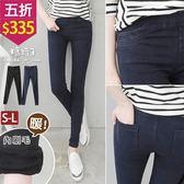 【五折價$335】糖罐子口袋車線內刷毛縮腰窄管褲→預購(S-L)【KK5638】