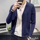 秋季針織開衫男毛衣外套2020新款春秋薄款外穿韓版潮流休閒毛線衣 果果輕時尚