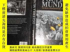 二手書博民逛書店I罕見guerra mundial 1914-1918 tact