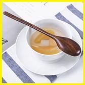 日式木勺實木長柄直柄大勺子木湯匙家用