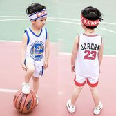 兒童套裝兩件套夏裝童裝男女童中大童運動套球衣寶寶籃球服錶演服   初見居家