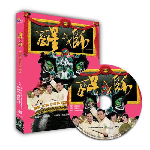 醒獅 DVD(購潮8)