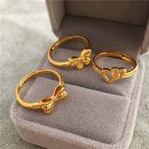 越南沙金蝴蝶結戒子女款 24K銅鍍金桃心戒指開口久不掉色
