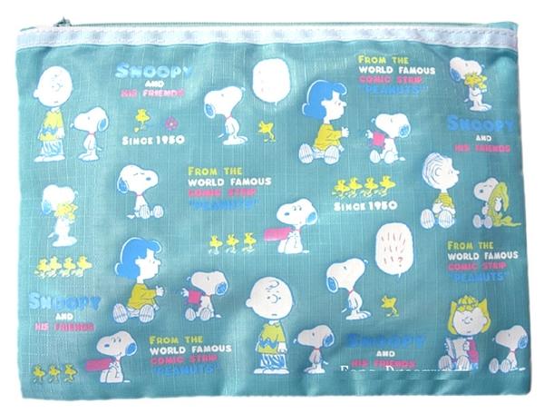 【卡漫城】 Snoopy 網袋 化妝包 淺藍 ㊣版 日版 拉鍊式 筆袋 萬用包 收納包 透氣 史奴比 史努比