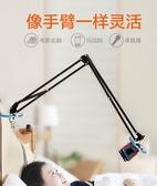 支架 懶人支架床頭手機架手機桌面平板電腦ipad架子通用床上用神器 新年禮物