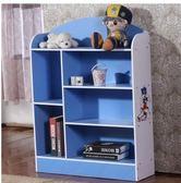 兒童書架兒童書櫃學生書櫃簡易書架置物架書櫥組合儲物櫃帶門 LX【限時特惠】