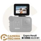 ◎相機專家◎ GoPro HERO10 9 8 顯示器模組 螢幕 AJLCD-001 需搭配媒體模組 公司貨