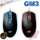 [ PC PARTY ] B.FRIEND GM3 電競 發光有線滑鼠