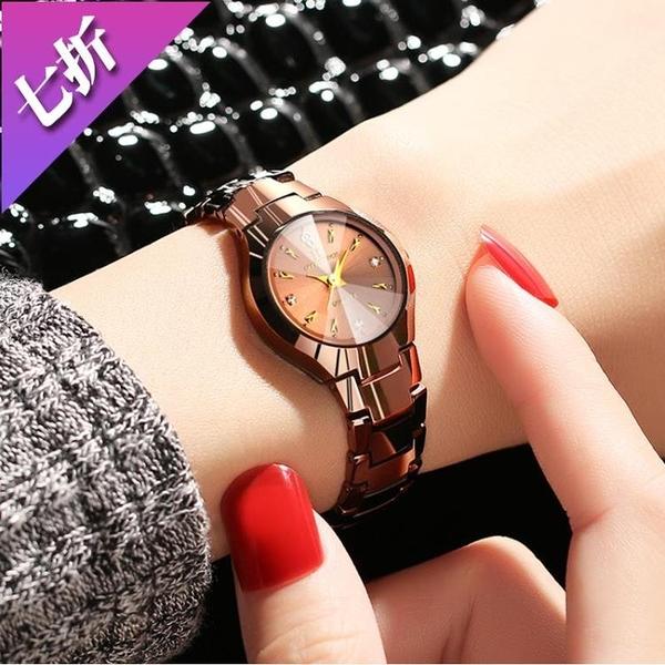 超薄防水女士手錶女士腕錶石英女鎢鋼女錶男學生情侶手錬手錶 伊衫風尚
