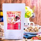 紅藜麥 爆米香【藜麥米果】120g 純素 美味田