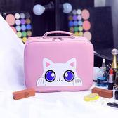 化妝箱 小號便攜韓國可愛少女心大容量專業手提化妝品收納包化妝包