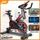 健身車 吉燦動感單車健身車家用自行車女運動室內健器材神器踏步機