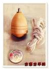 古意古早味 木質 陀螺(小 / 6x4公分) 懷舊童玩 傳統陀螺 台灣民俗 戰鬥陀螺 玩具